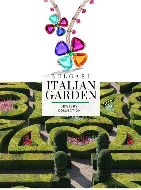 bulgari-italian-gardens-jewelry-collection