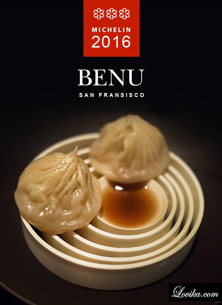 2016-3-star-michelin-restaurants-san-fransisco-benu