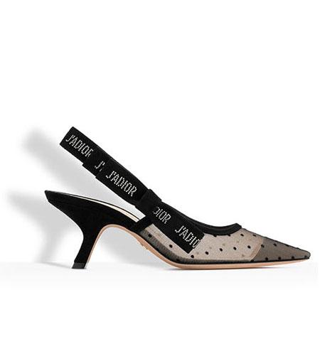 Dior Jadior slingback pumps | LOVIKA